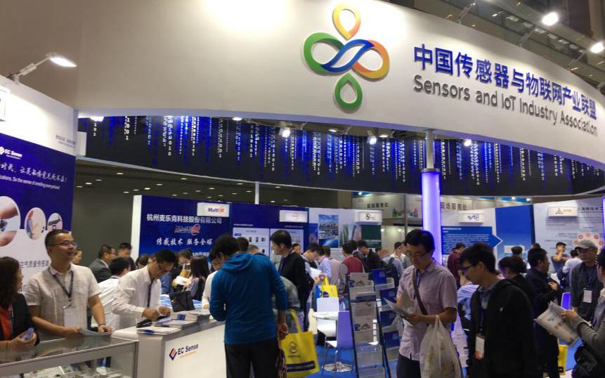 2019全球传感器产业高峰论坛将在中国电子信息博览会CITE 2019同期举办