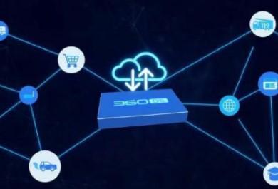 360OS布局大安全生态,推出智慧安全IOT解决方案