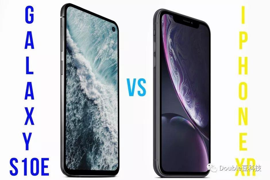 三星S10E和iPhoneXR哪个最好