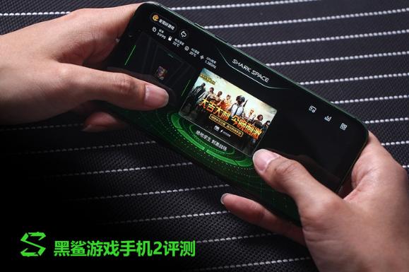 黑鯊游戲手機2評測 擁有近乎完美的游戲體驗