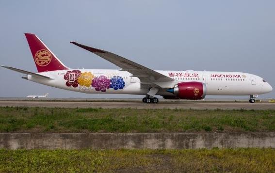 吉祥航空正式迎来了第四架787-9梦幻客机