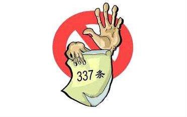 "ITF 指控多家中企涉嫌侵权 中国已经成为美国""337调查""的最大受害国"