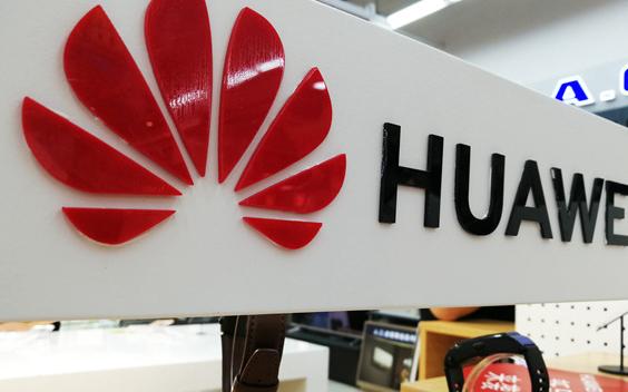 华为被选定为中国联通携号转网(核心网部分)的唯一供应商