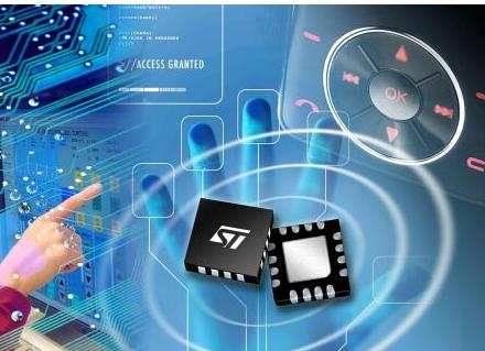 意法半导体正式推出了一系列新的S-Touch触摸传感器