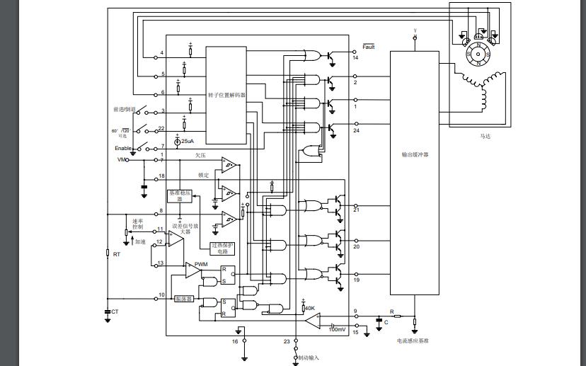 MC33035无刷直流电机控制器的中文数据手册免费下载