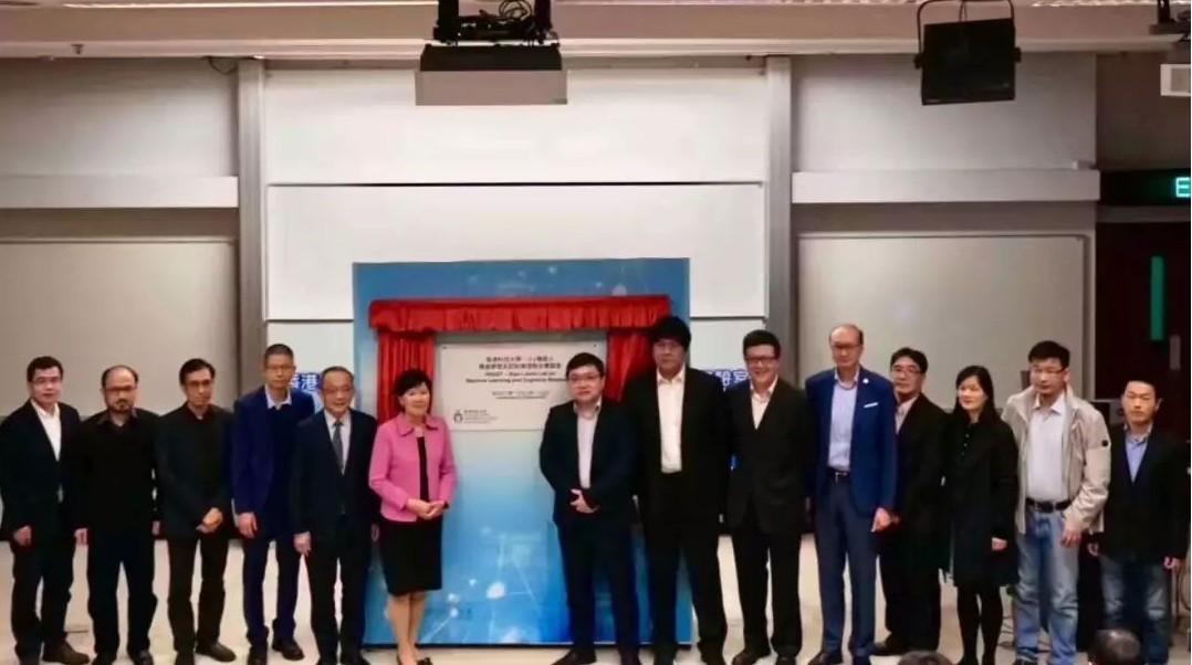 """香港高校与小i机器人共建""""机器学习和认知推理联合实验室"""""""