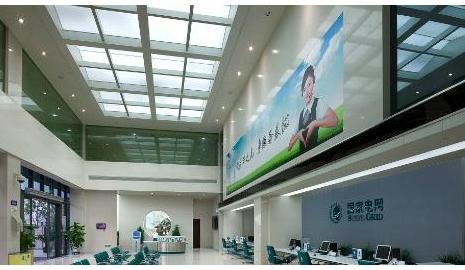 国网苏州供电公司正式启动能源智慧管家服务
