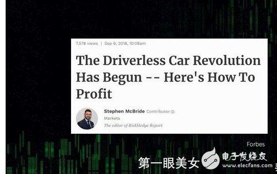 无人驾驶为什么知易行难?