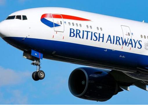 英国航空表示将于今年年内开通达曼航线
