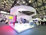 BroadLink亮相AWE,携颠覆式创新技术FastCon引爆速度与激情