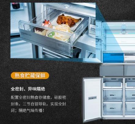 美菱全面薄BCD-656WQ3M冰箱实现硬核功能 熟食贮藏保鲜功能强大