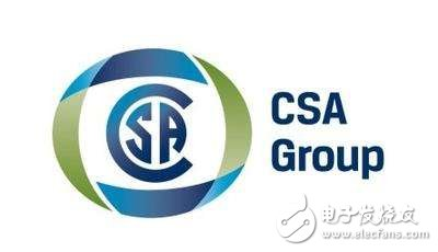 CSAS官网公开三项联盟标准