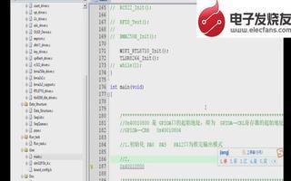 沒有庫函數如何進行芯片開發(2)
