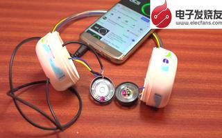 利用塑料瓶盖自制头戴式立体声耳机的步骤