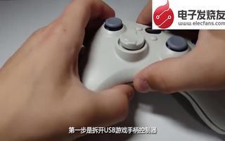 利用树莓派制作Pi Zero游戏机的方法与步骤