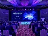 韩国 LG Display 宣布:位于广州的LG...