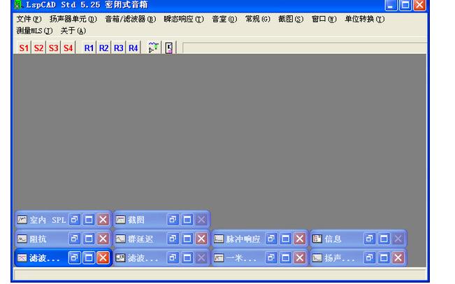 音箱设计软件LSPCAD 5.25汉化版电子书免费下载