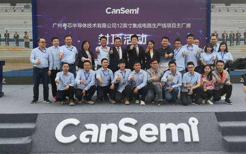 投资70亿,中国首座12英寸芯片厂粤芯半导体入驻...