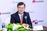 华为的IoT战略:三年之内,拿下中国1/3 物联网设备