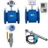 电磁流量计的工作原理及安装示意图