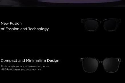 华为发布智能眼镜EyeWear 诺基亚新机通过3C认证