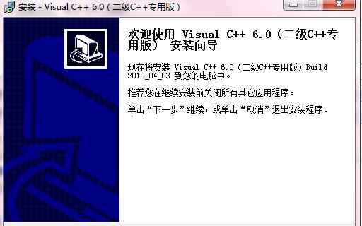vc6 cn 14mC++开发专用软件应用程序免费下载