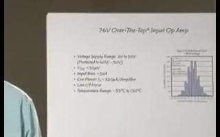 新型Over-The-Top运算放大器的应用