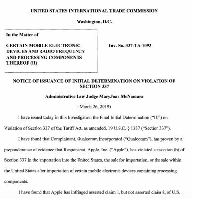 美國國際貿易委員會裁定蘋果侵犯高通專利建議對部分...