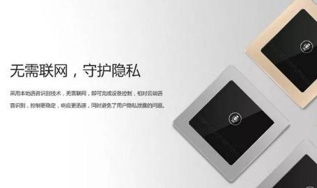 冠林全新推出新一代qy88千赢国际娱乐语音交互工具 全力打造家居...