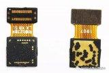 软板厂的5G时代,PCB高频材料市场广阔
