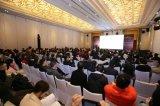 2019第十五届RFID世界大会在苏州国际博览中心隆重召开