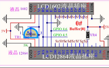 最好的LCD1602液晶显示模块的中文数据手册资料免费下载
