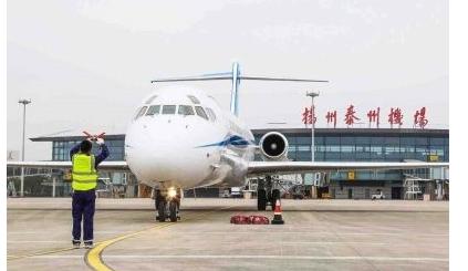 扬泰国际机场将是全国首家应用行李定位智能系统的机...