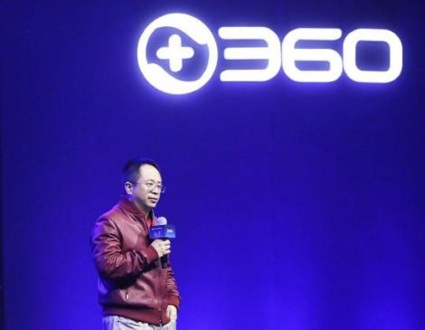 360发布首款智能音箱MAX 高品质是一条及格线