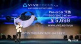 HTC公布了最新款头6手6的VR一体机Vive Focus Plus