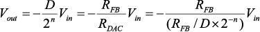 新型电阻梯乘法DAC应用于交流信号处理