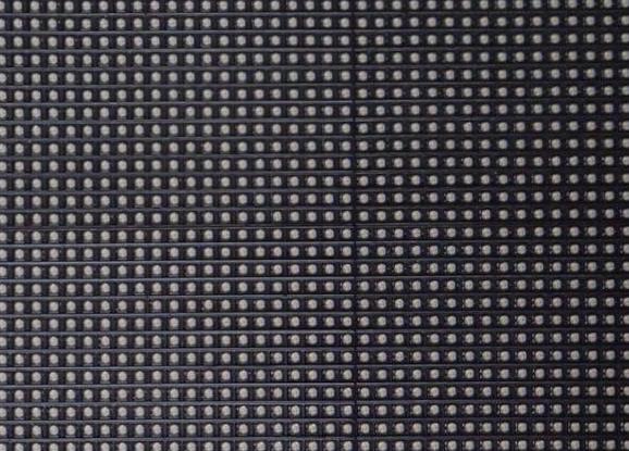 怎样使全彩LED显示屏更加清晰