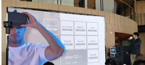 G2 4K一体机提供更高清的VR屏幕体验