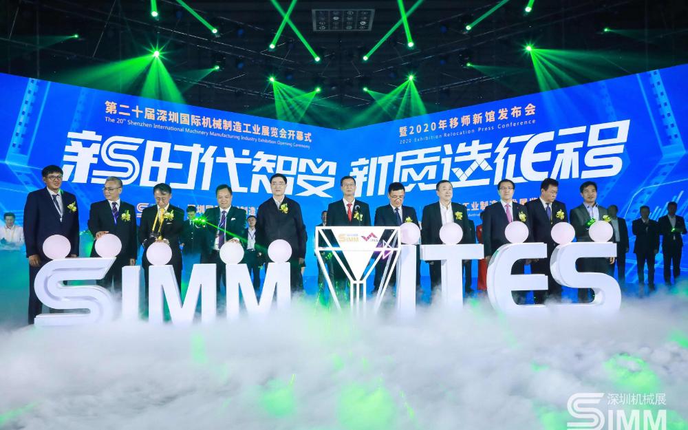 第20届深圳机械展启幕,今年有哪些亮点值得观看?