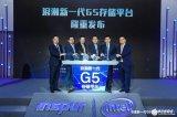 浪潮布局存储平台战略,发布新一代G5存储平台