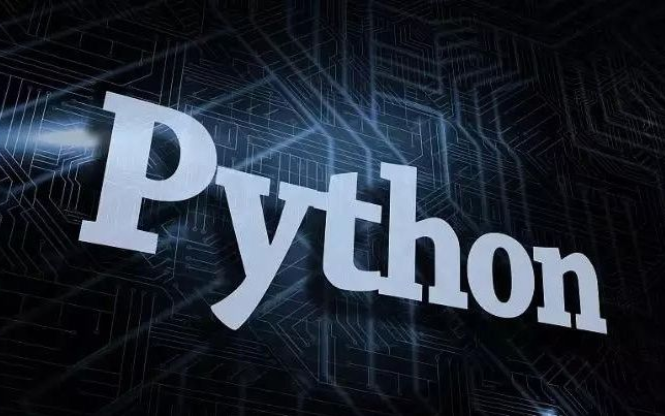 史上最全Python面向对象编程的资料合集