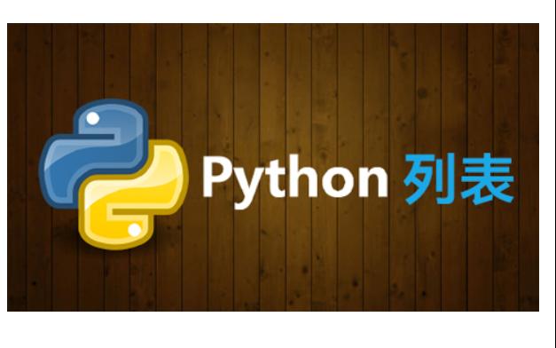 Python的时间操作处理资料总结