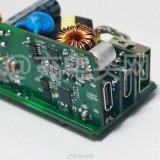 曝69W双USB-C口氮化镓充电器进入试产阶段 将支持VOOC等超级快充