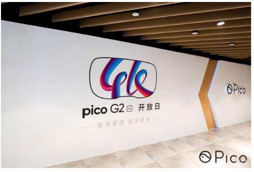 新一代VR一体机Pico G2 4K正式发布