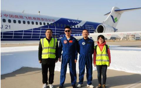上海审定中心试飞团队正式完成了ARJ21飞机的最...