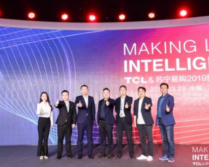 TCL携手苏宁 全面发力智能科技领域