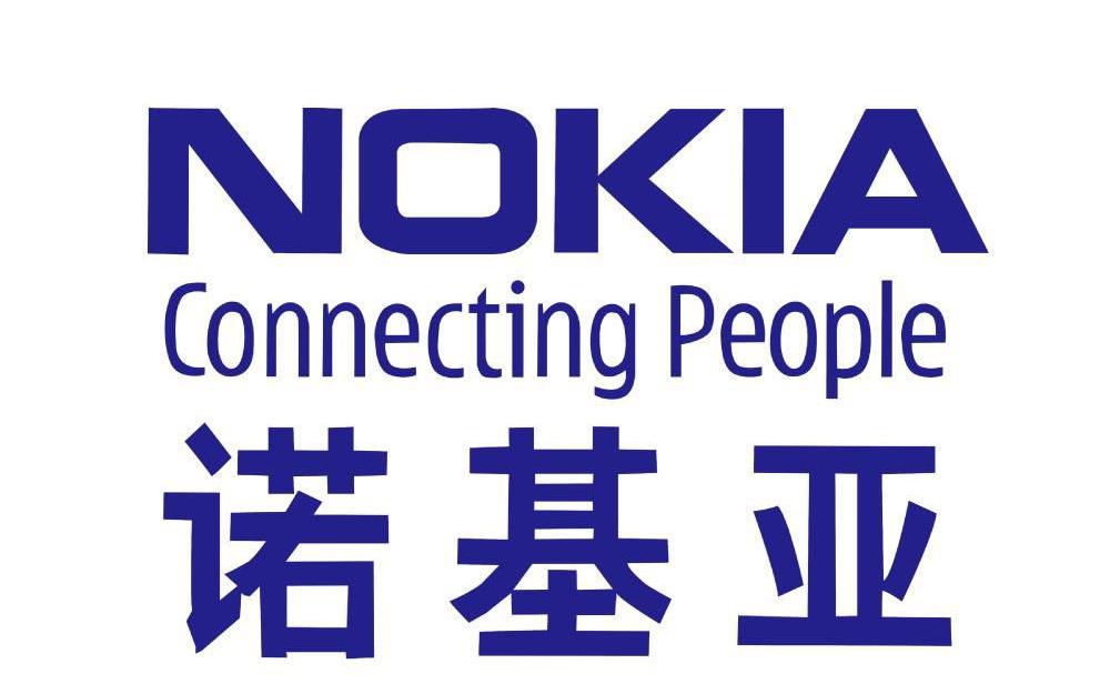 诺基亚的5G之路!