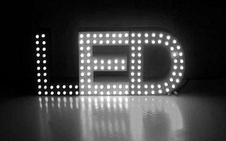 "LED 照明产品""质量门""事件高发, 谁之过?"