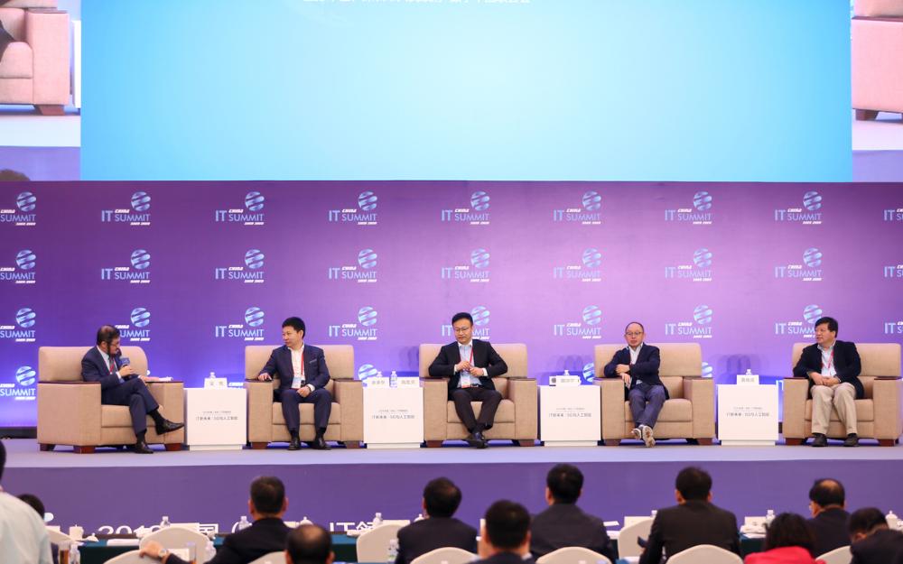 未來十年預言:5G、AI推動產業互聯網開啟!