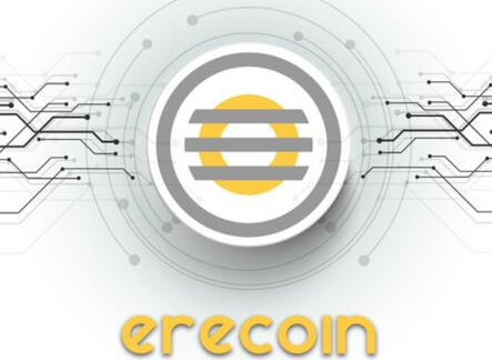 Erecoin项目将创建一个去中心化区块链技术支持平台